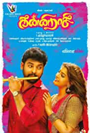 Kanni Raasi (2020) HDRip tamil Full Movie Watch Online Free MovieRulz