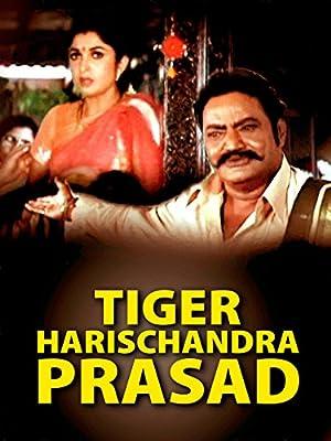 Ramya Krishnan Tiger Harischandra Prasad Movie