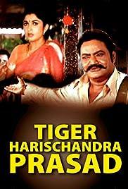 Tiger Harischandra Prasad Poster