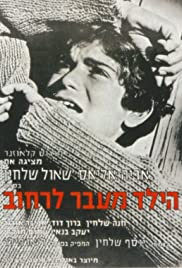 The Boy Across the Street Poster