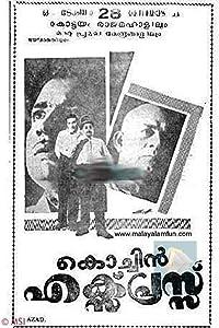 Full movies you can watch Cochin Express by Zakariya [640x640]