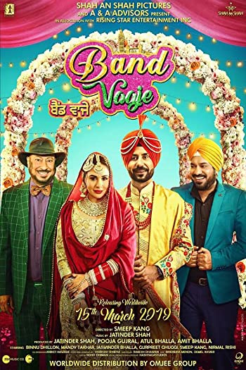Poster of Band Vaaje 2019 Full Punjabi Free Download Watch Online In HD Movie Download 720p HDRip