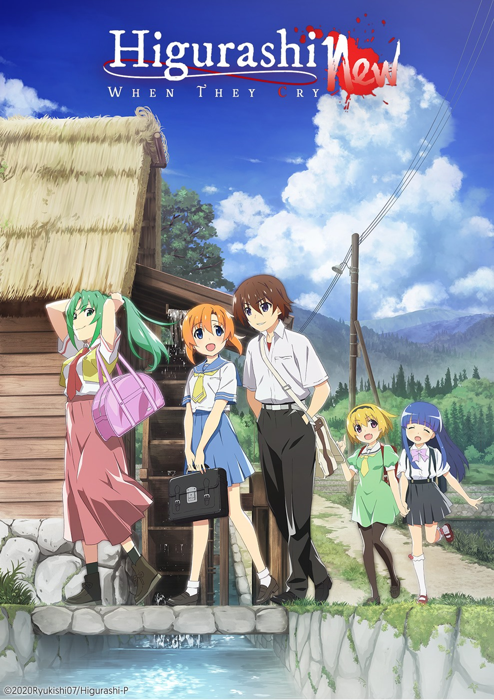 Higurashi: When They Cry - GOU (TV Series 2020– ) - IMDb