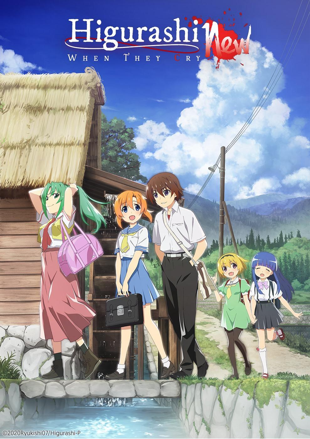 Higurashi: When They Cry - GOU (TV Series 2020– ) - IMDb