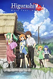 Higurashi: When They Cry - GOU Poster