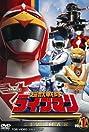 Chouju Sentai Liveman (1988) Poster