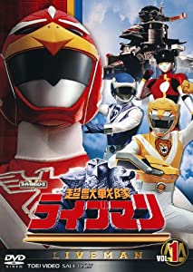 Only free movie downloads Ima Koko ni Gonin no Senshi ga by [BDRip]