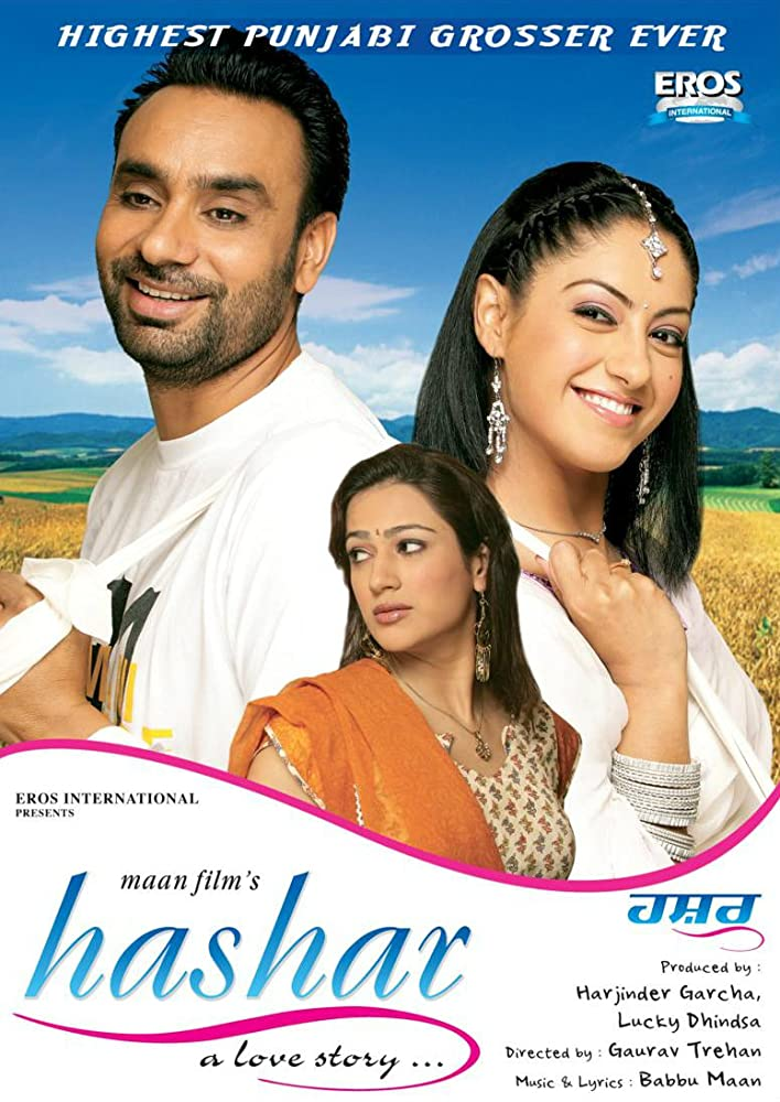 Hashar A Love Story 2008 Punjabi 550MB HDRip Download