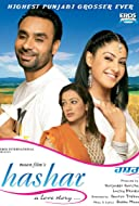 ekam full movie download mp4