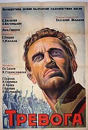 Trevoga Poster