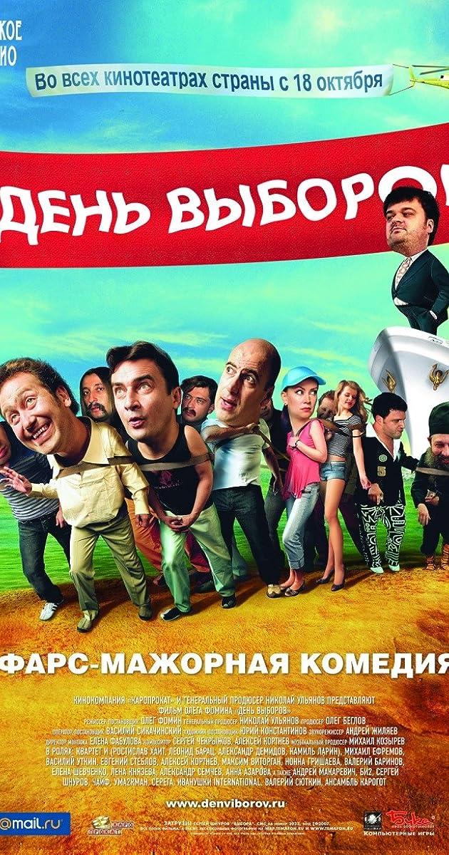 Ларин фильм про казино казино восточной европы
