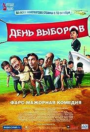 Den vyborov Poster