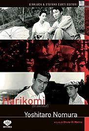 Harikomi(1958) Poster - Movie Forum, Cast, Reviews