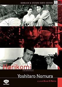 MP4 movie videos free download Harikomi Japan [480x800]