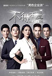 Be With You Chinese Drama 2017 Ep 1 Eng Sub - gaurani
