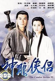 Louis Koo in Sun diu hap lui (1995)