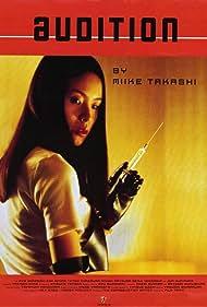 Eihi Shiina in Ôdishon (1999)