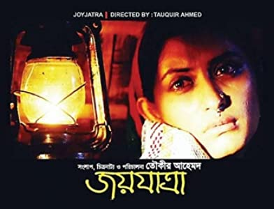 Funny downloads movie clips Joyjatra by Humayun Ahmed [h264]