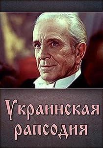 Watch new movies dvd quality Ukrainskaya rapsodiya Soviet Union [4k]