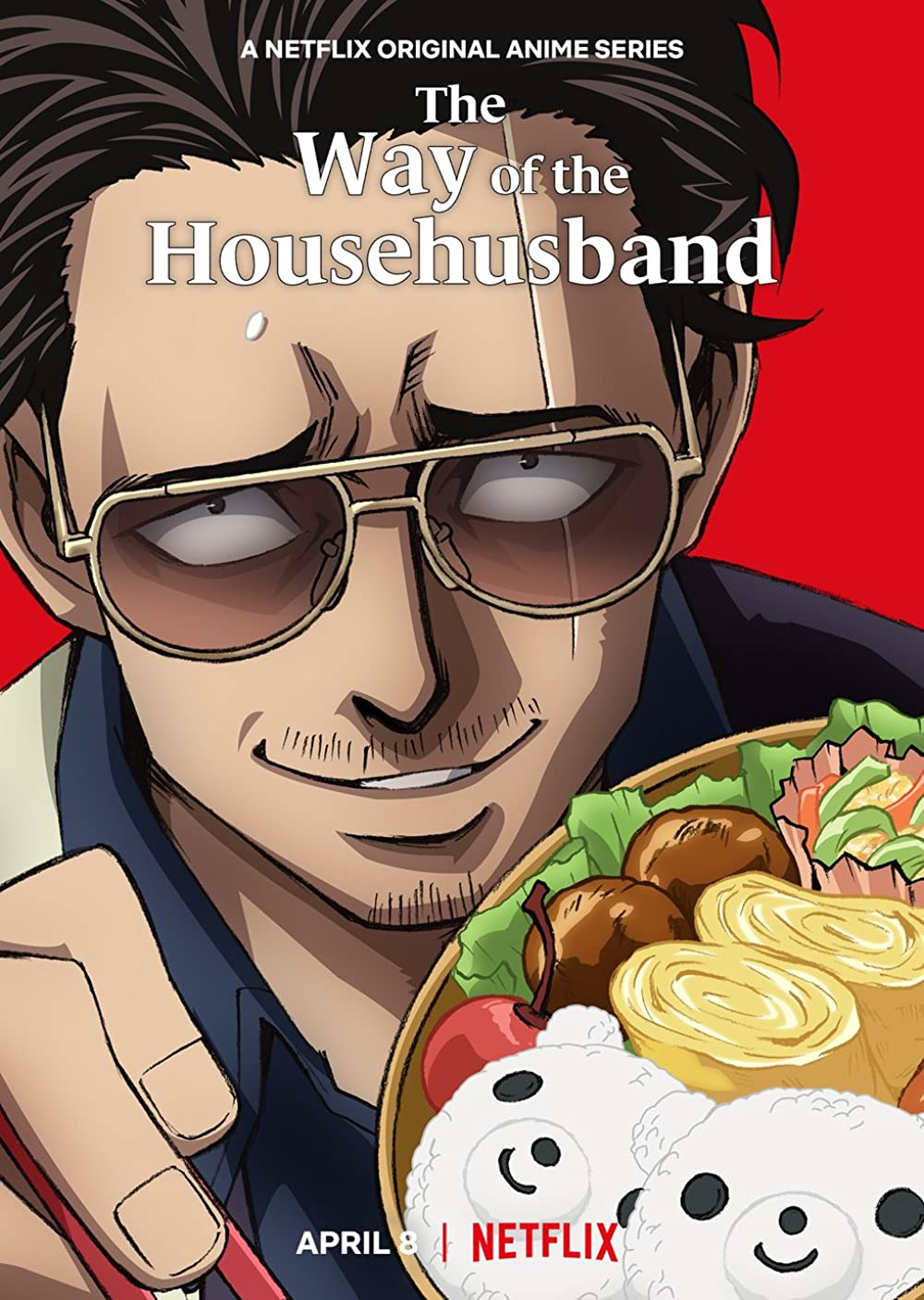 The Way of the Househusband (2021) Season 1 Complete NF WEB-DL