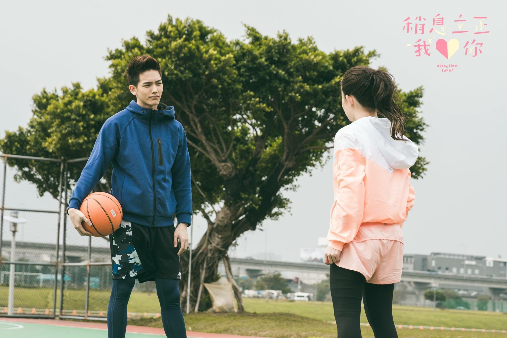 Shu-yao Kuo and Riley Wang in Attention, Love! (2017)