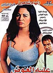 Downloading subtitles for movies Alaih el-Awadh Egypt [4k]
