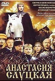 Anastasiya Slutskaya Poster