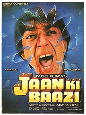 Sanjay Dutt Jaan Ki Baazi Movie