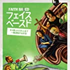Faith Ba$ed (2020)