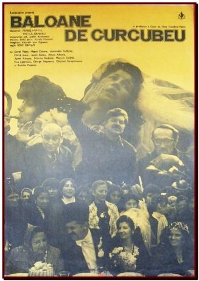 Baloane de curcubeu ((1982))