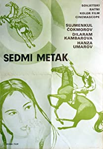 Watch new trailer movies Sedmaya pulya none [Quad]
