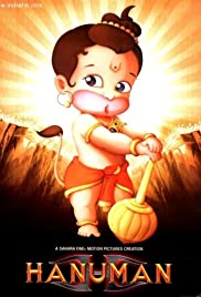 Hanuman(2005) Poster - Movie Forum, Cast, Reviews