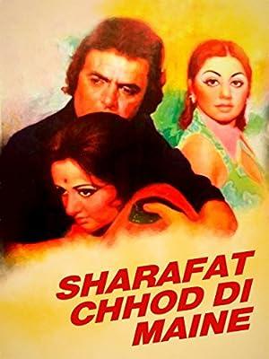 Dev Kumar Sharafat Chhod Di Maine Movie