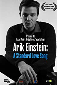 Shir Ahava Standarti: Arik Einstein (2017)
