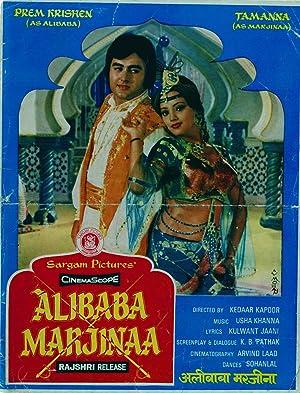 Alibaba Marjinaa movie, song and  lyrics