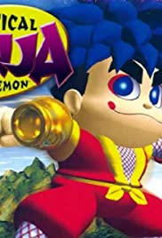 The Legend of the Mystical Ninja Starring Goemon Poster