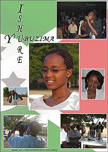 Ishure Y'Ubuzima (2005)