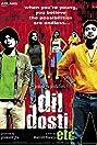 Dil Dosti Etc (2007) Poster