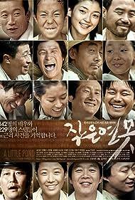 Jageun yeonmot (2009)