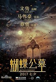 On Fallen Wings Poster