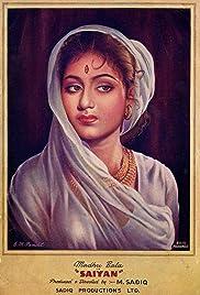 Saiyan Poster