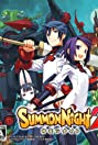 Summon Night 2 (2003) Poster