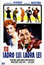 He thief, she thief (1958) Poster