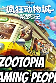 Zootopia: Dreaming People Poster