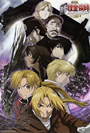 Fullmetal Alchemist the Movie: Conqueror of Shamballa Poster