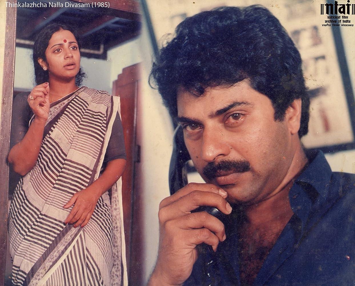 Thinkalazhcha Nalla Divasam (1985)