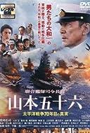 otoko tachi no yamato full movie download