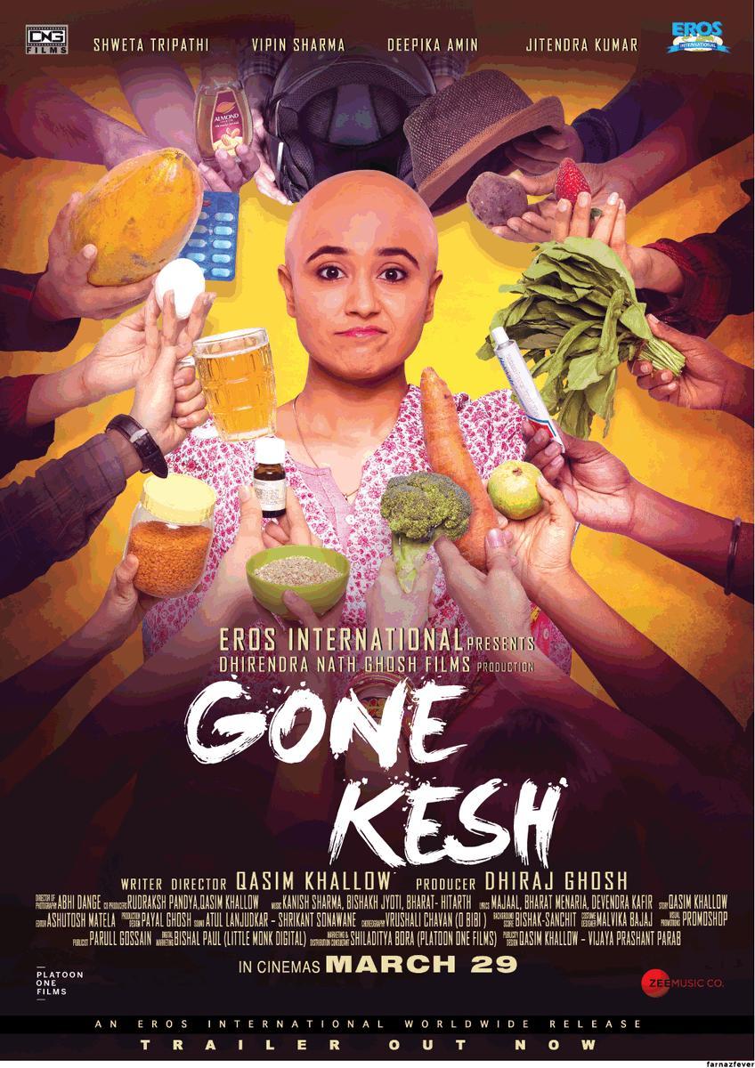 Gone Kesh (2019) - Photo Gallery - IMDb