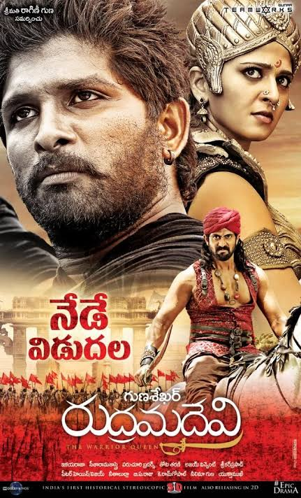 Rudhramadevi (2015) Hindi With Dub Song 450MB HDRip 480p x264