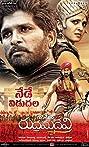Rudhramadevi (2015) Poster